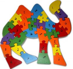 Arabic Alphabet Camel Puzzle (Bilingual Arabic/English Letters Wooden Jigsaw)