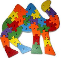 Camel Puzzle (Arabic-English)