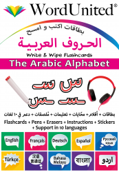 The Arabic Alphabet - Write & Wipe (Flashcard kit)
