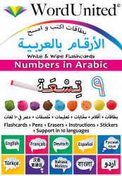 Numbers in Arabic - Write & Wipe (Flashcard kit)