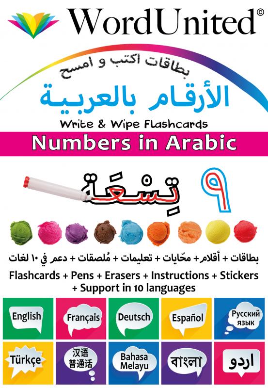 Numbers in Arabic - Write & Wipe (Flashcard kit)