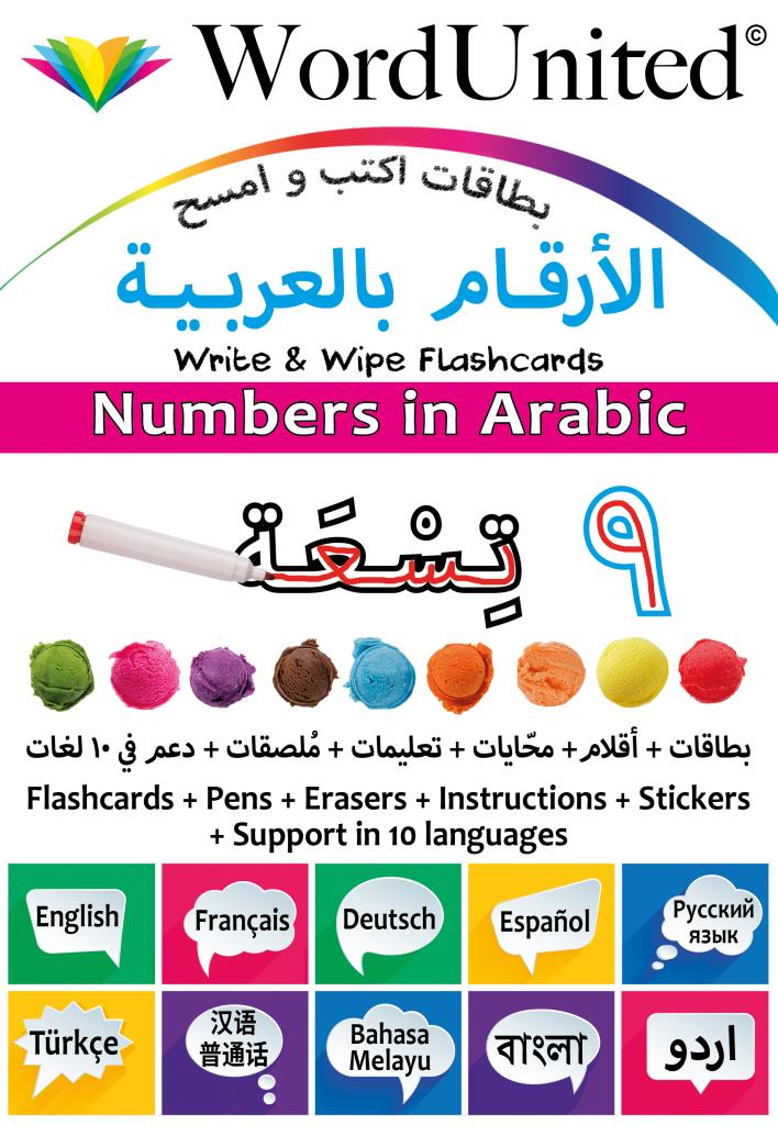 numbers in arabic - write  u0026 wipe  flashcard kit