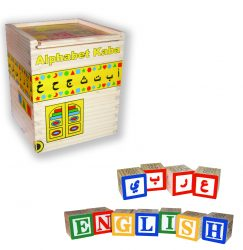 Arabic Alphabet Blocks Kaba (Bilingual Arabic/English Bricks)