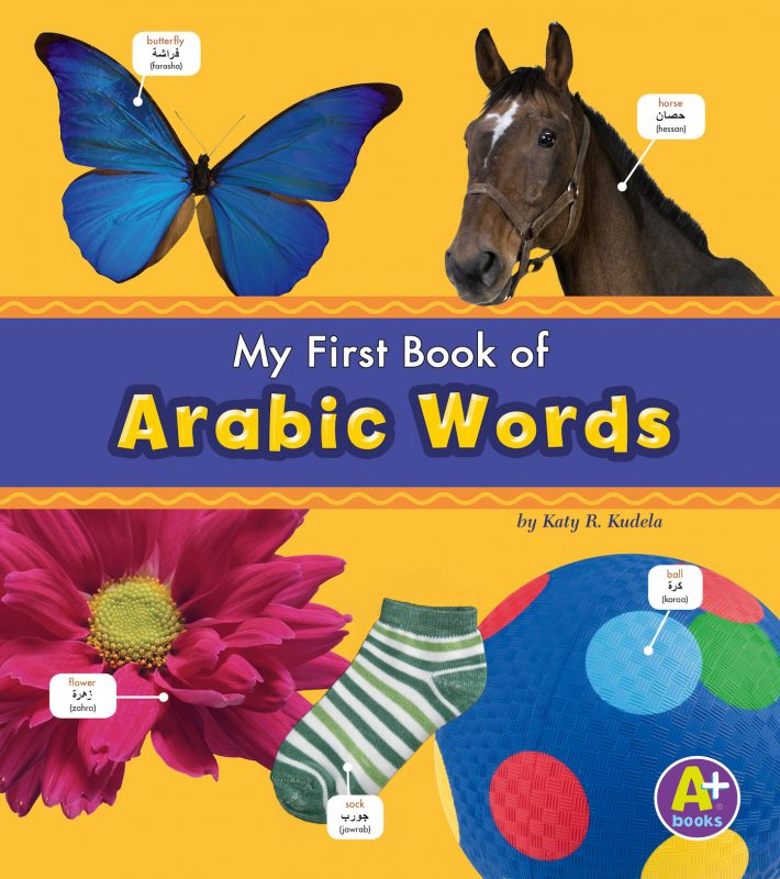 Arabic Words (Arabic-English Bilingual Picture Dictionary)