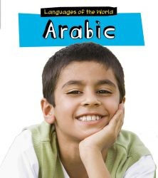 Languages of the World - Arabic