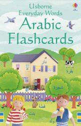 Everyday Words Flashcards: Arabic