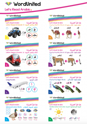 Let's Read Arabic - Complete Set (8 Books)