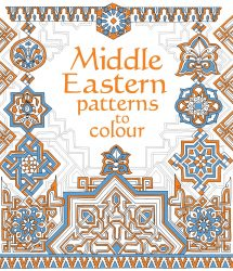 Usborne Middle Eastern Patterns to Colour