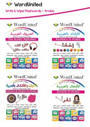 Write & Wipe Arabic Pack - Alphabet, Numbers, Colours & Shapes, and Actions (4 Flashcard Kits)