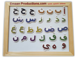 Arabic Magnetic Alphabet Whiteboard/Blackboard (Board + 28 Magnetic Letters + Chalk + Wipe-Clean Pen + Eraser)