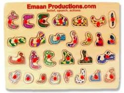Arabic Alphabet Puzzle Board with Letters