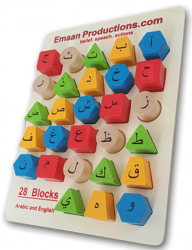 Arabic-English Bilingual Alphabet Blocks Board with Letters